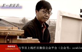 甘肃电视台《收藏》兰州画院.王生凯形象片