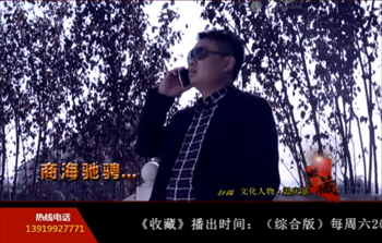 """""""文化人物""""温庆景"""